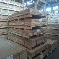 优质5052铝板厂家
