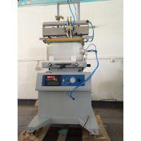 广州隆华厂家供应塑料化工桶印刷设备LH-4060