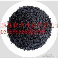 陕西煤质柱状活性炭 1.8mm 污水处理