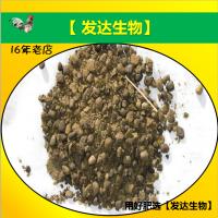 内蒙古【纯牛粪】有机肥料 纯羊粪发酵肥料价格