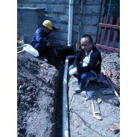 天津塘沽区北塘水管维修改造 工程钻孔