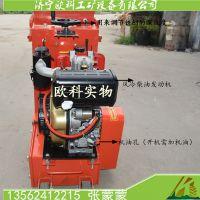 供应欧科300型柴油混凝土铣刨机 手推式柴油铣刨机