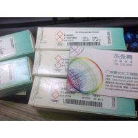 广州亮化化工供应真菌毒素标准品-双氢麦角汀标准品,cas:17479-19-5,规格:5ml
