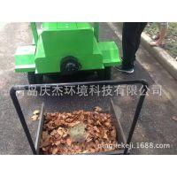 庆杰品牌 青岛扫地机工业扫地车 物业清扫车