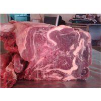 379牛前乌拉圭进口冷冻牛肉牛前肉供应商草饲PL.379