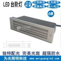 3W 6W LED侧发光台阶灯 步道灯工厂 大功率步道灯 江门为光照明