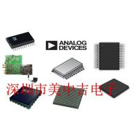 Analog Devices Inc价格***低AD5590BBCZ AD7643BSTZ