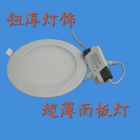 厂家直销led方形平板灯3W6W12W18W24W超薄2835芯片面板灯特价出售