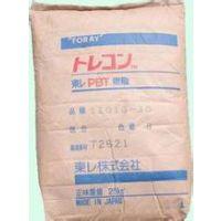 报价PBT日本东丽1101G-X65