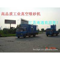 工厂直销喷砂回收移动式真空吸砂机