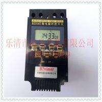 供应KG316T定时器    220V