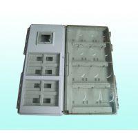 供应多表位电表箱压缩模具,玻璃钢模具