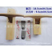 18cm木工刨手工刨实木匠做工具金兔刨刀小光刨钢刨工木刨