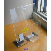 压克力资料架、亚克力制品、有机玻璃展示架 办公用品资料架