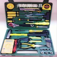 厂家生产 弗尔斯五金工具 电讯组合工具 31件套电讯维修工具批发