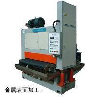 供应新凯德压合钢板水磨机丨湿式砂带研磨机