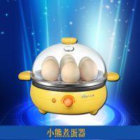 Bear/小熊煮蛋器 ZDQ-2091 蒸蛋 煎蛋多功能电器