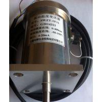 SWZT-1F/A /ZHJ-402/VS-402/一体式振动温度变送器:现货: