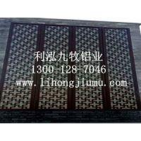 拉伸铝板/网格铝板/拉伸网铝天花板/拉伸网装饰铝板