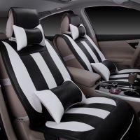 2015新款汽车坐垫优质皮革座垫 四季通用座套 汽车用品J483