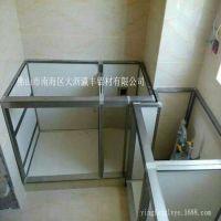 厂家直销瓷砖橱柜柜体铝材