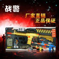 杨楷M16夜鹰战警软弹枪水弹枪儿童玩具枪吸水泡沫弹CFCS真人对战