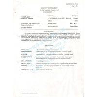 杜邦HDPE塑料纤维纸Tyvek特卫强1073D材质检测报告,平均厚度克重