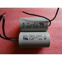 供应爱普科斯铝电解电容器B43501