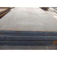 益阳Q690C高强度钢板行情
