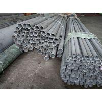佛山现货不锈钢无缝管 广东佛山不锈钢厚壁工业管6-426mm
