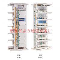 MODF720芯MODF光纤总配线架-开放式720芯MODF光纤总配线架