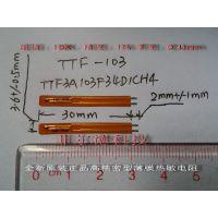 台湾兴勤THINKING贴片薄膜热敏电阻 TTF-103 10K 1% B值3435