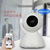 供应yoosee 2cu1080p超高清手机远程夜视监控设备Wifi无线网络摄像头家用摄像机