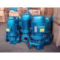 销售维修各种管道泵|单级多级管道离心泵|顺义管道改造安装电话