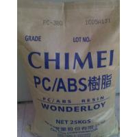 郑州供 PC/ABS 德国拜耳 T85-901510 阻燃 塑料粒子