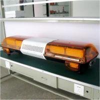 长排警示灯 LED长排车顶警示灯 工程车专用LED频闪警示灯质量保证