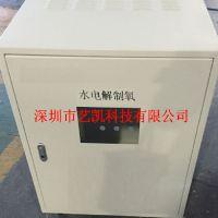 艺凯钣金 龙岗机箱机柜 水电解制氧柜 直通风柜 自由移动柜 不锈钢烤漆