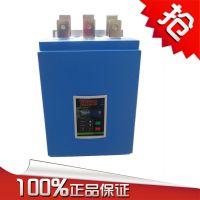 250KW/380V上海能垦中文软启动器 智能型电机软启动器NKR1S470T4