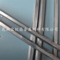 进口欧标耐腐蚀SS2304圆钢 大小直径冷拉光亮不锈棒
