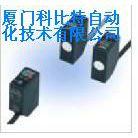 供应佳乐位移传感器UA18CLD20PPTR