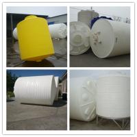 供应食品加工净化水处理锥底水箱设备/建筑蓄水储罐