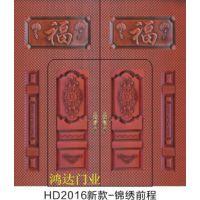 供应鸿达门业2016新款镀锌铁门、大铁门、庭院门、大铁门厂家、大铁门价格、大铁门批发