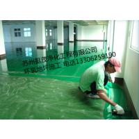 虎丘厂家供应环氧地坪漆自流平地坪水泥地面漆环氧树脂地坪漆施工