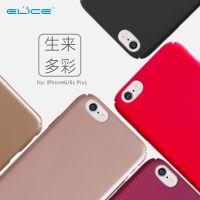 elice iPhone6手机壳磨砂苹果6新款全包边6plus潮男6s防摔硬壳5.5寸