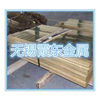 紫铜棒、t2紫铜板、洛铜t2紫铜大板 现货供应