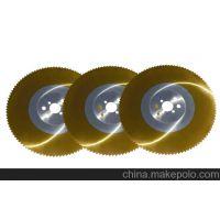 先锋 LX-HSS 高速钢切管机专用锯片异形管切管机锯片/圆锯片 厂家直销