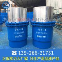 沈阳新跃牌镀锌直埋套筒补偿器 碳钢补偿器厂家可定制