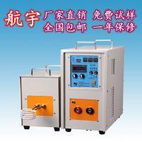 热处理高频淬火加工设备金属表面淬火内孔淬火连续淬火