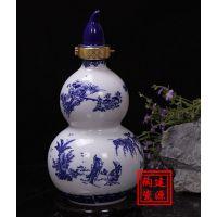 陶瓷葫芦酒瓶批发 1斤-10斤装酒瓶 定制存酒坛子厂家
