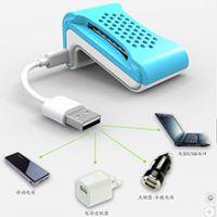 USB电热蚊香片电子驱蚊器